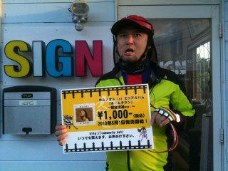 100515_wakako_iphone 009.jpg