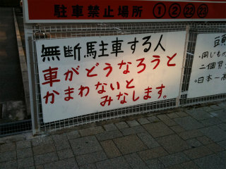 hama_iphone 004.jpg