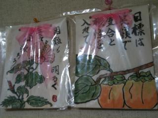 wakako_iphone 003.jpg