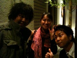 wakako_iphone 014.jpg