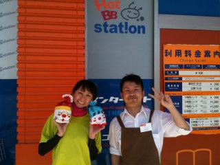wakako_iphone 016.jpg