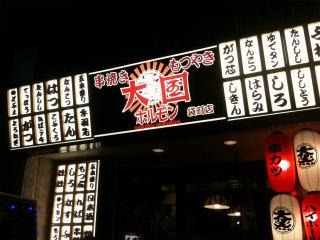 wakako_iphone 026.jpg