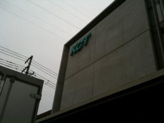 wakako_iphone 037.jpg