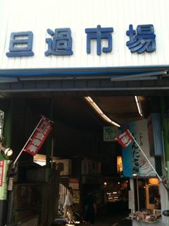 wakako_iphone 055.jpg