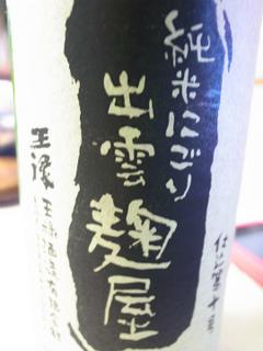 wakako_ricoh 006.jpg