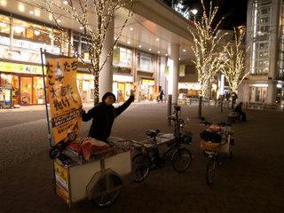 wakako_ricoh 022.jpg