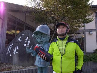 wakako_ricoh 043.jpg