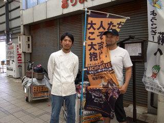 wakako_ricoh 048.jpg