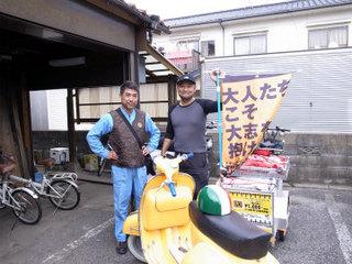 wakako_ricoh 057.jpg