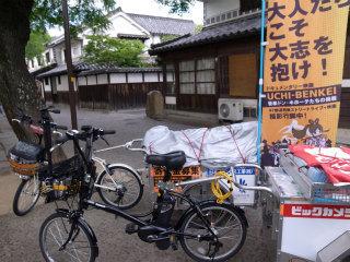 wakako_ricoh 064.jpg