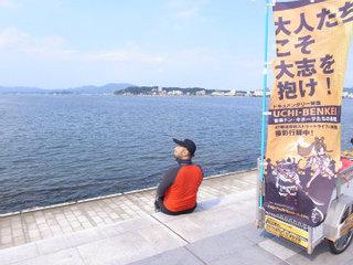 wakako_ricoh 075.jpg