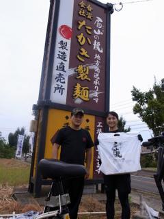wakako_ricoh 083.jpg