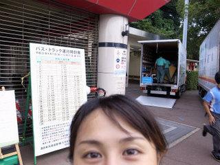 wakako_ricoh 088.jpg