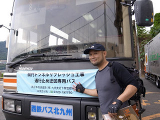 wakako_ricoh 092.jpg