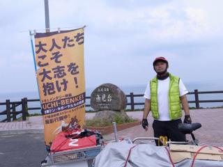 wakako_ricoh 096.jpg