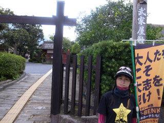 wakako_ricoh 099.jpg
