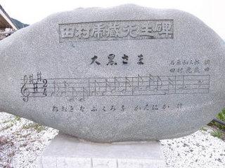 wakako_ricoh 102.jpg