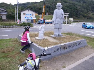 wakako_ricoh 108.jpg