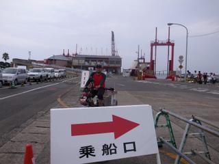 wakako_ricoh 113.jpg