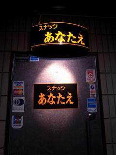 wakako_ricoh 135.jpg