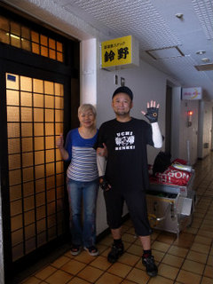 wakako_ricoh 160.jpg