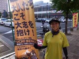 wakako_ricoh 161.jpg