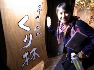wakako_ricoh 190.jpg