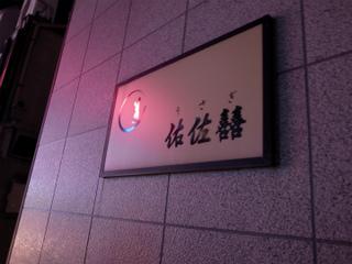 wakako_ricoh 191.jpg