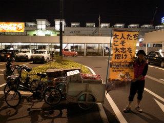 wakako_ricoh 194.jpg