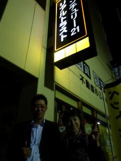 wakako_ricoh 196.jpg