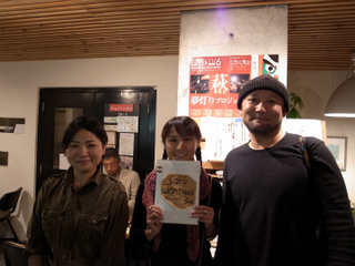 wakako_ricoh 197.jpg