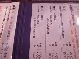 wakako_ricoh 203.jpg