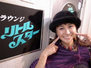 wakako_ricoh 208.jpg