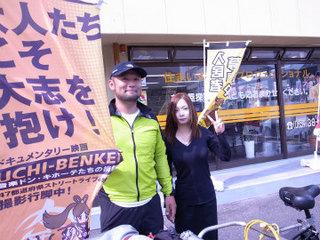 wakako_ricoh 210.jpg