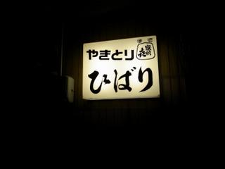 wakako_ricoh 231.jpg