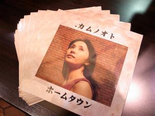 wakako_ricoh 234.jpg