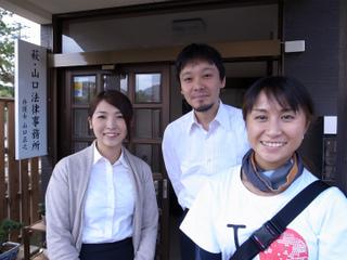 wakako_ricoh 244.jpg