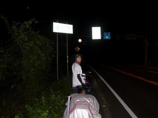 wakako_ricoh 256.jpg