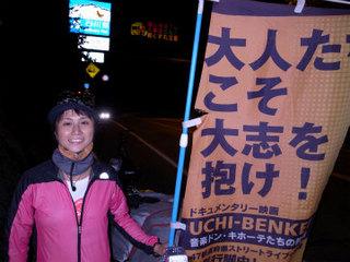 wakako_ricoh 259.jpg