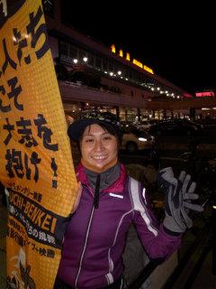 wakako_ricoh 290.jpg