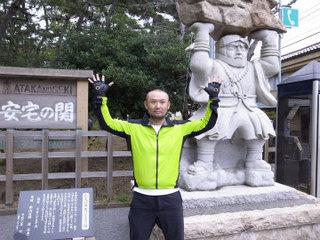 wakako_ricoh 294.jpg