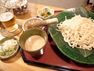 wakako_ricoh 300.jpg
