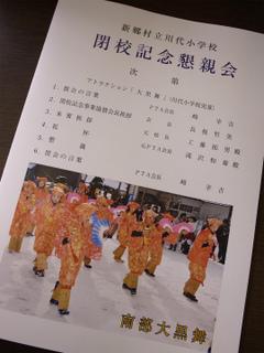 wakako_ricoh 328.jpg