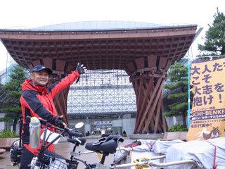 wakako_ricoh 392.jpg