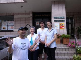 wakako_ricoh 435.jpg