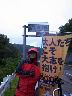 wakako_ricoh 443.jpg