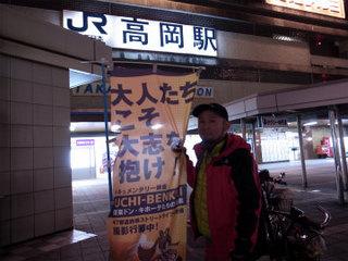 wakako_ricoh 451.jpg
