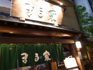 wakako_ricoh 459.jpg
