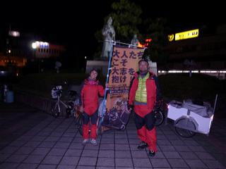 wakako_ricoh 464.jpg