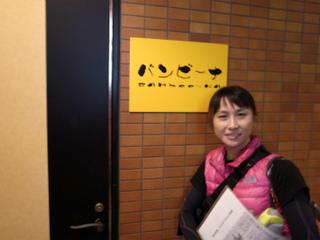 wakako_ricoh 471.jpg